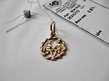 Золотой кулон Знак Зодиака Близнецы 0.97 грамма Золото 585 пробы, фото 3