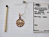 Золотой кулон Знак Зодиака Близнецы 0.97 грамма Золото 585 пробы, фото 7