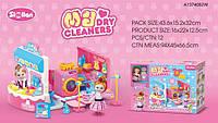 Дитячий ігровий набір QL075 будиночок/пральня
