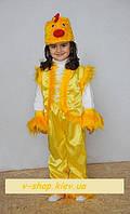 Детский маскарадный костюм Цыпленка на 2-4 года