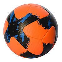 Мяч футбольный EN 3277  размер 5