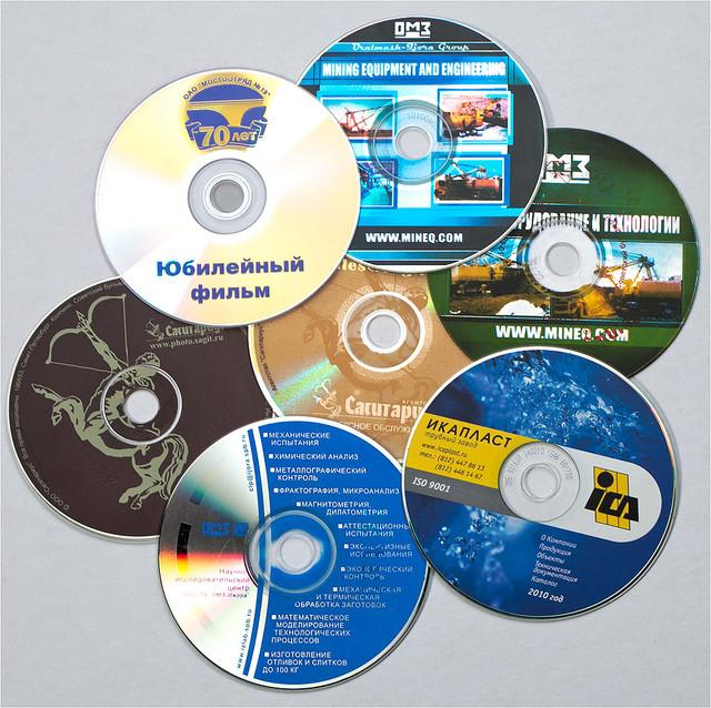 Запись информации на диск цена