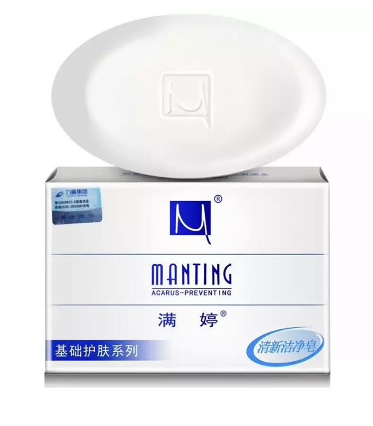 Мыло Мантинг  подходит для проблемной, жирной кожи, склонной к аллергии.