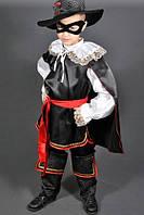 """Детский карнавальный костюм """"Зорро"""", фото 1"""
