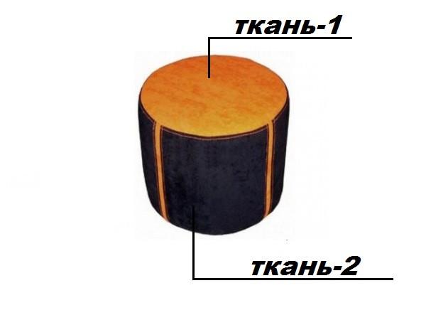 Пуф Фьюжн Сит D43 малый круглый (FUSION ТМ)