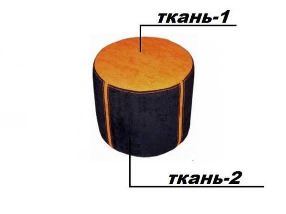 Пуф Фьюжн Сит D43 малый круглый (FUSION ТМ), фото 2