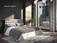Ліжко Санрайс 160*200 (м'яке изголовие)