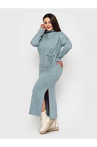 Красивое теплое БАТАЛЬНОЕ платье 50,52,54 размер