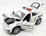 Машинка Полиция BMW, фото 3
