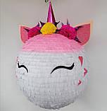 Пиньята единорог розовый пината бумажная для праздника Единорог Единорожек большой обхват 120 - 130 см, фото 4