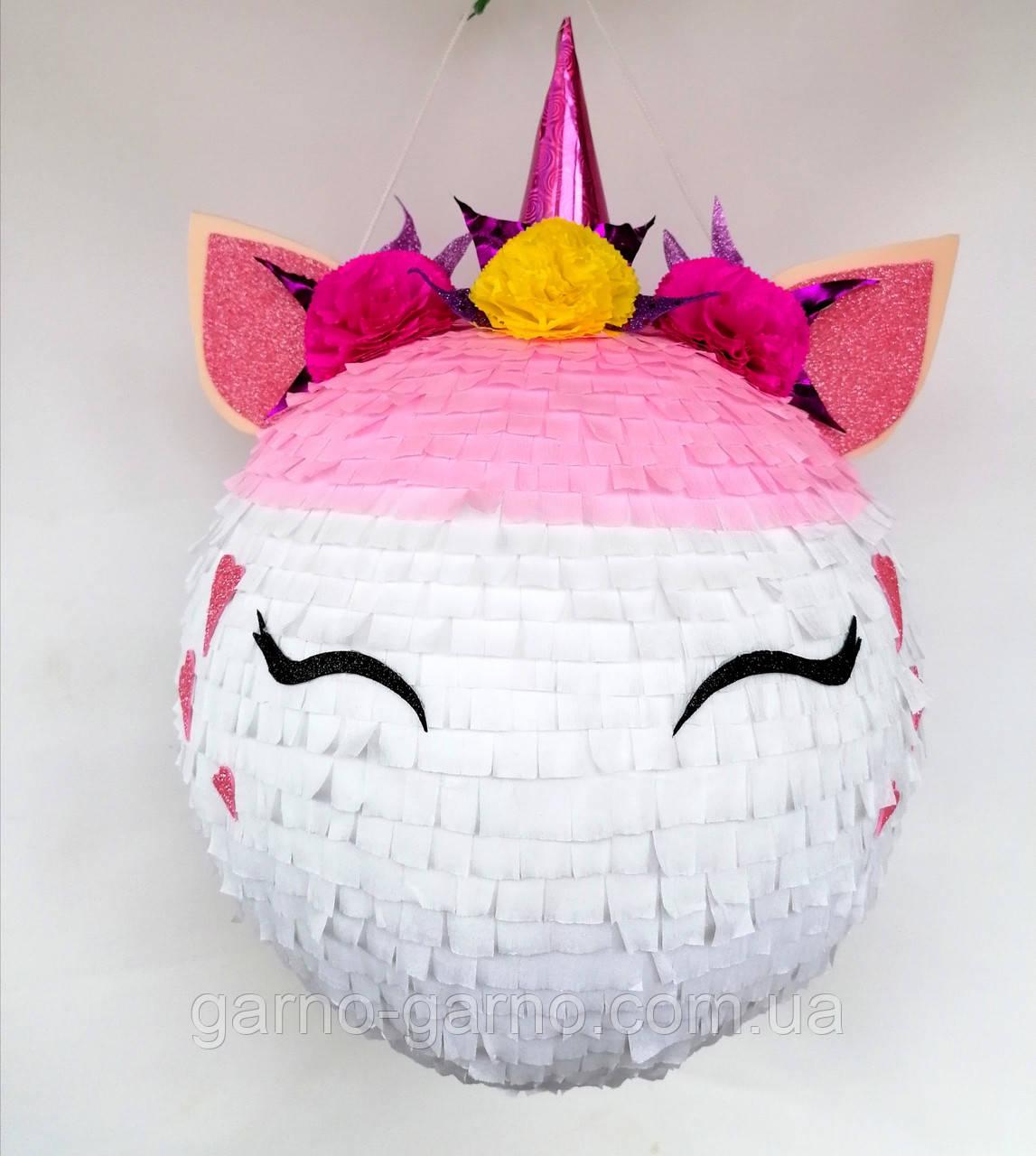 Пиньята единорог розовый пината бумажная для праздника Единорог Единорожек большой обхват 120 - 130 см