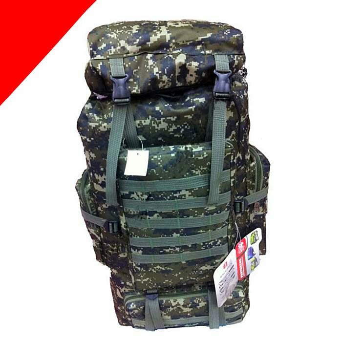 Рюкзак, туристический, комуфляжный, на 75 литров, водостойкий, надёжный, вместительный, удобный, универсальный