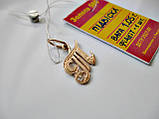 Золотая подвеска Буква Т - 1.05 грамма Золото 585 пробы, фото 2