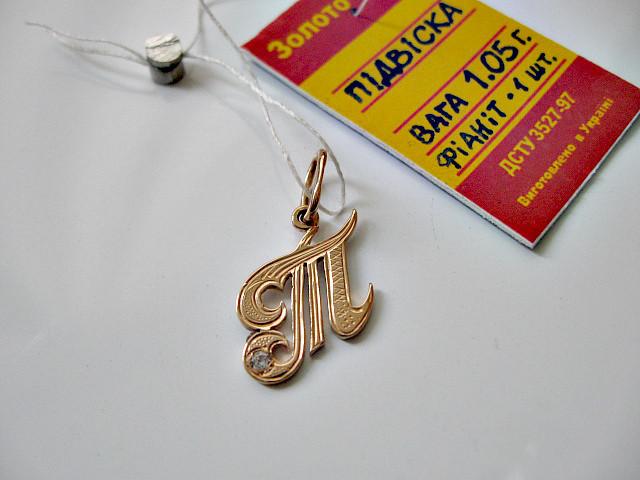 Золотая подвеска Буква Т - 1.05 грамма Золото 585 пробы