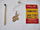 Золотая подвеска Буква Т - 1.05 грамма Золото 585 пробы, фото 7