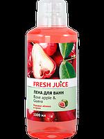 Fresh Juice. Пена для ванн. Розовое яблоко и гуава 1000 мл