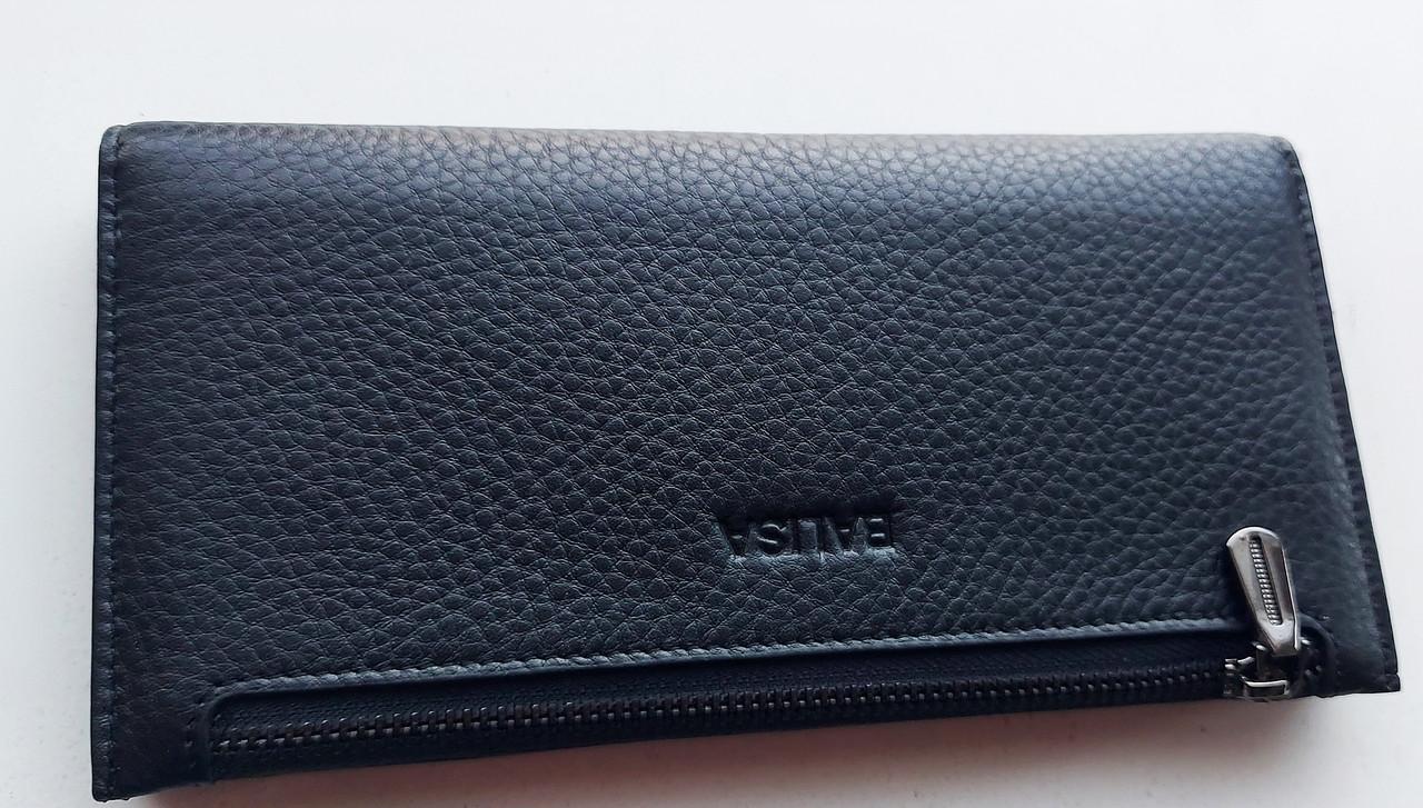 Чоловіче шкіряне портмоне WB 2-2631, купити чоловіче портмоне Balisa недорого в Україні