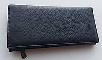 Чоловіче шкіряне портмоне WB 2-2631, купити чоловіче портмоне Balisa недорого в Україні, фото 3