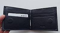Мужское кожаное портмоне PY 009-100 black, купить мужское портмоне Balisa недорого в Украине, фото 2