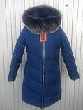 Куртка женская зимняя модель Полоска, размеры от 40 до 50, фото 5
