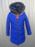 Куртка женская зимняя модель Полоска, размеры от 40 до 50, фото 7