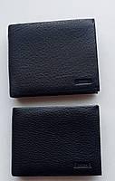 Мужское кожаное портмоне PY 008-100 black, купить мужское портмоне Balisa недорого в Украине, фото 2