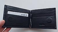 Мужское кожаное портмоне PY 008-100 black, купить мужское портмоне Balisa недорого в Украине, фото 5