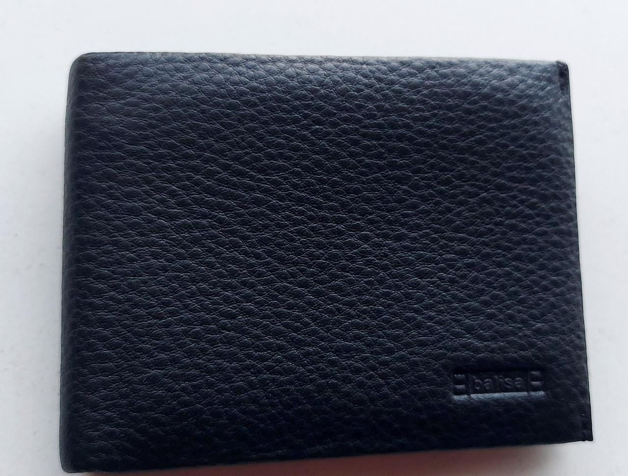 Мужское кожаное портмоне PY 009-100 black, купить мужское портмоне Balisa недорого в Украине