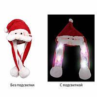 Светящаяся шапка Дед Мороза с двигающимися усами