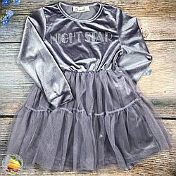 Велюрове плаття для дівчинки Розміри: 110,116,122,128 см (01197)