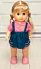 Кукла Даринка (україномовна) ТМ Limo Toy - 41 см, фото 2