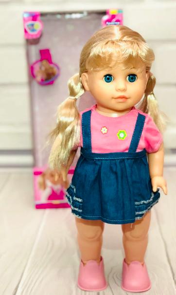 Кукла Даринка (україномовна) ТМ Limo Toy - 41 см