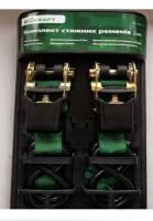 Комплект стяжных ремней 4,5м (2шт)