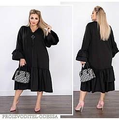 Женское свободное платье с воланами нарядное большие размеры