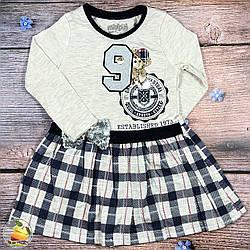 """Дитяче плаття """"9"""" Розміри: 1,2,3,4 року (01201-1)"""