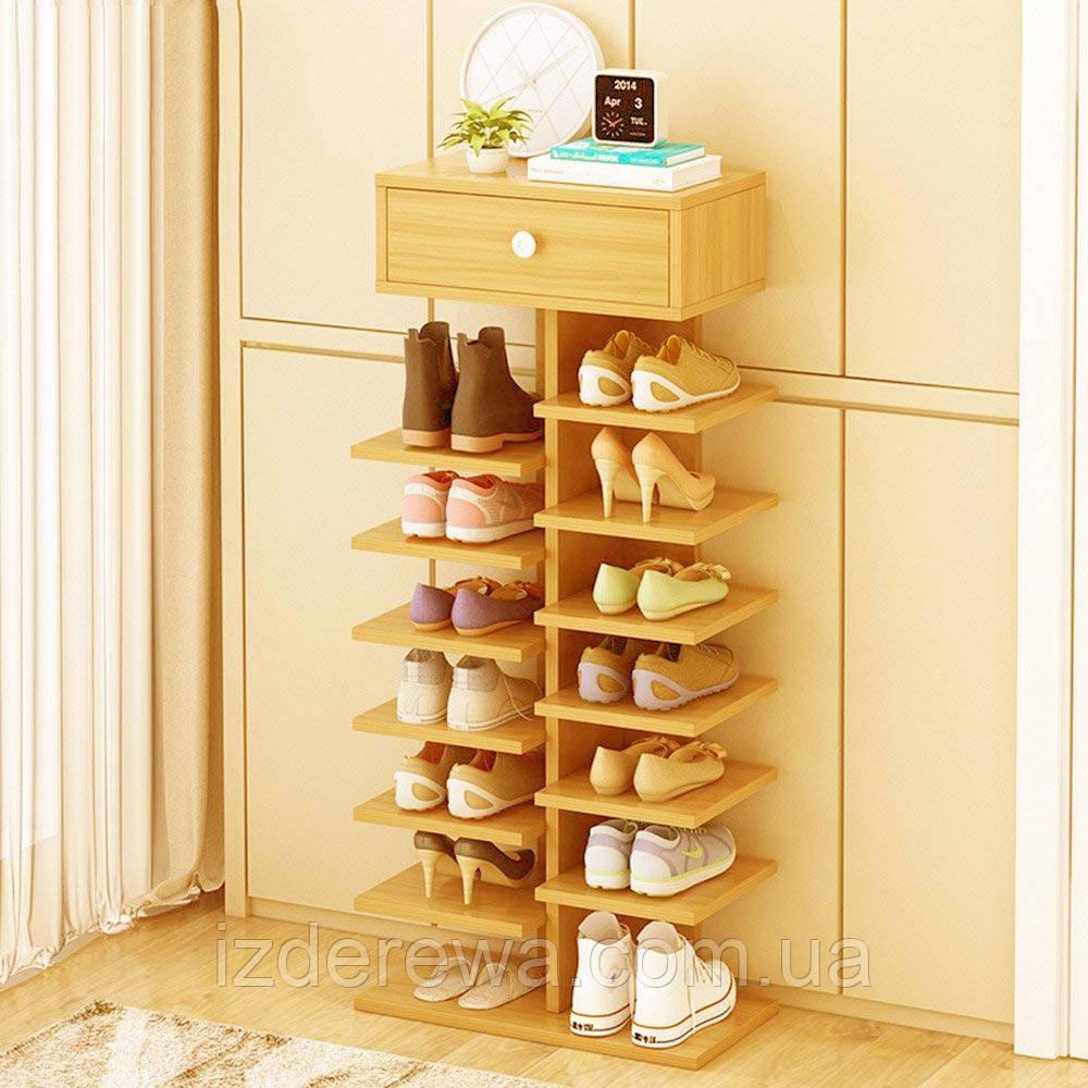 """Полка для обуви """"Бивио 14"""" карри"""