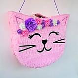 Піньята кішка кішечка паперова для свята піната Кіт котик Кітті піньята, фото 3
