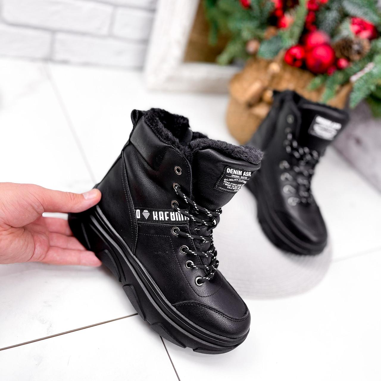 Ботинки женские Top черные ЗИМА 2631