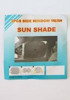 Шторки солнцезащитные на боковое стекло 2шт