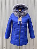 Жіноча зимова куртка модель Мілана, розміри від 40 до 56, фото 8