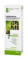 Сыворотка для волос Elfa Pharm 7 масел Стимулирующая против выпадения 7 в 1 - 100 мл.