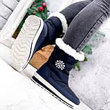 Дутики женские Снежок синие 2628, фото 5