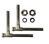 Кран радиаторный угловой п/ключ никель в комплекте с трубками Viega (360399 )Ф15 3/4x120/120