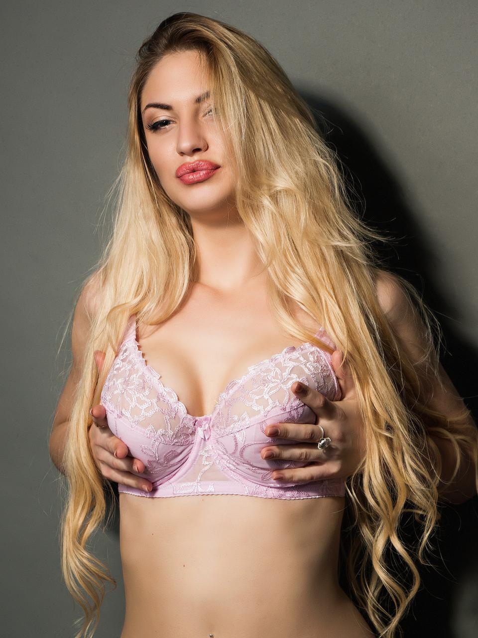 Бюстгальтер Diorella 38013E, цвет Розовый, размер 90E