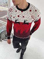 Мужской свитер с оленями теплый стильный