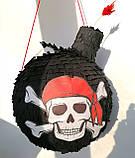 Піньята пірати бомба ядро піратська піната піньята на день народження паперова для свята, фото 5