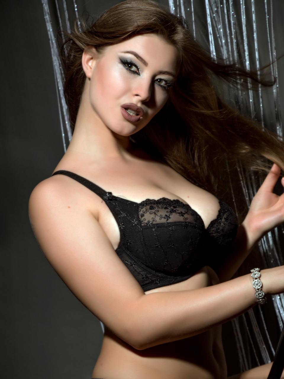 Бюстгальтер Diorella 35172D, цвет Черный, размер 75D