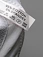 Бюстгальтер Acousma 9511-9774DH, цвет Белый, размер 75D, фото 5