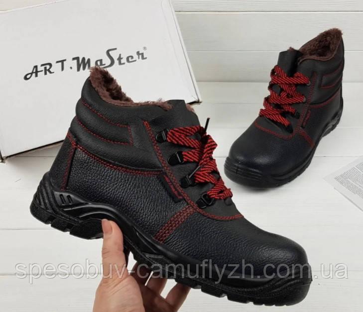 Ботинки зимние Черевики зимові робочі утеплені штучним хутром зі сталевим підноском 40.41,43,44,45,46