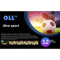 Подписка на OLL TV пакет «Xtra sport» на 12 месяца